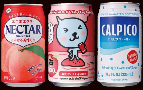 ソフトドリンク<br />Soft Drink